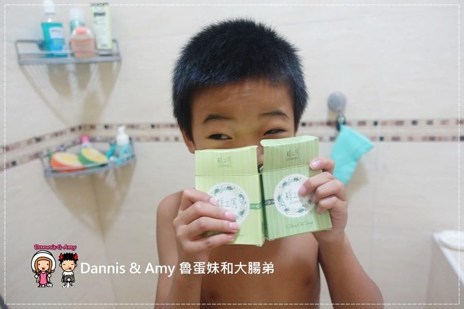 20160814《手工皂 》綠工房天然手工皂 洗澡。洗臉。洗頭髮 等待45天皂化熟成的費時冷製法︱用了就回不去沐浴乳了~附開箱影片 (26).jpg