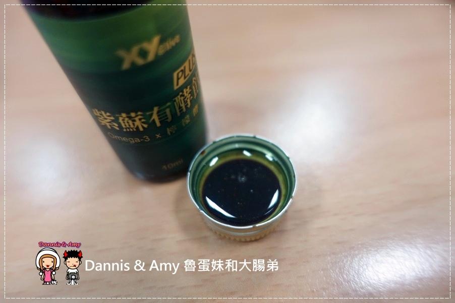 20160811《飲品 》 欣漾生醫紫蘇有酵飲 滿足omega-3需求喝進黃金比例為您的健康把關︱  (1).jpg