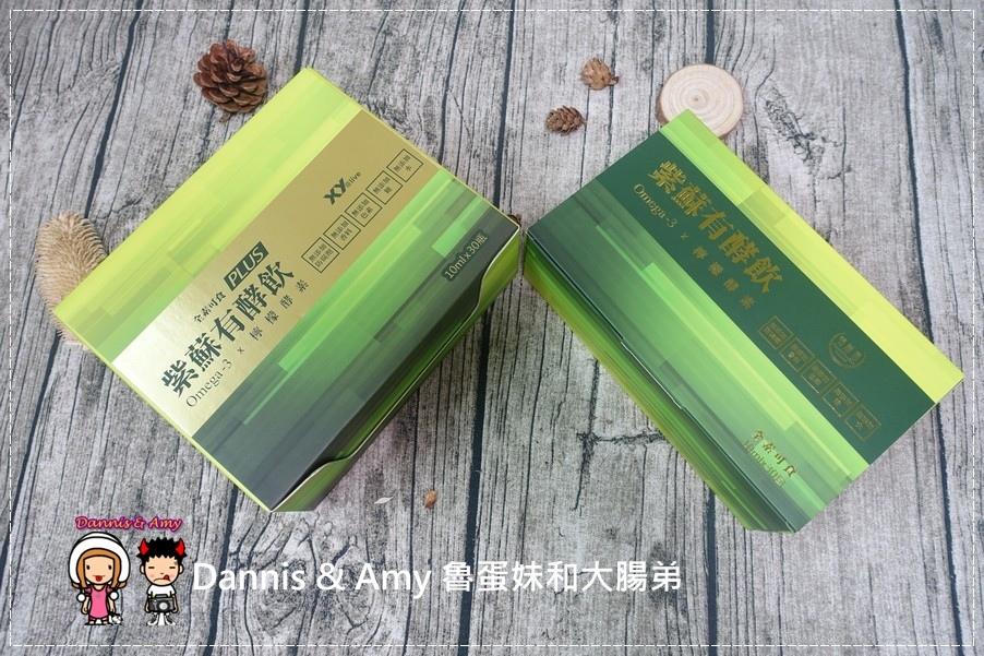 20160811《飲品 》 欣漾生醫紫蘇有酵飲 滿足omega-3需求喝進黃金比例為您的健康把關︱  (5).jpg