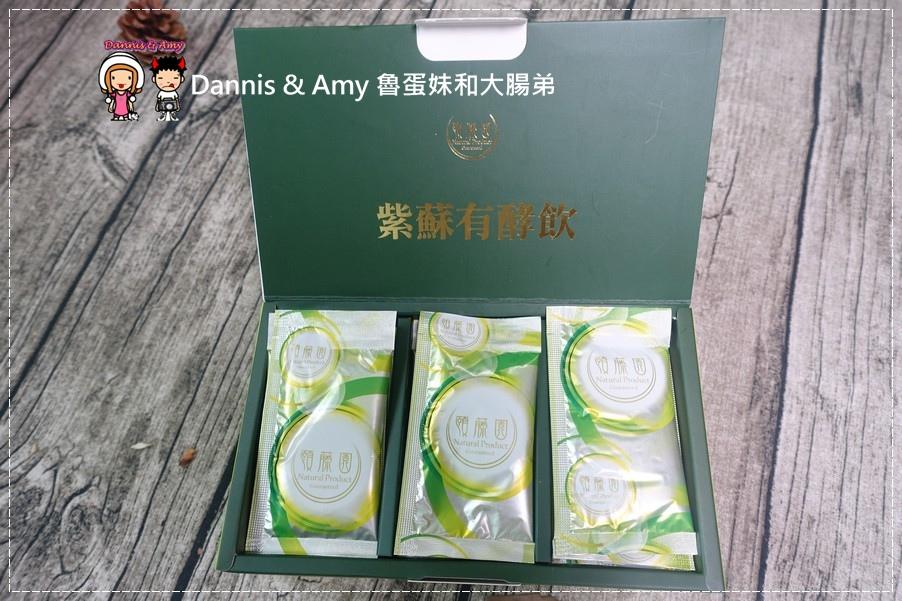 20160811《飲品 》 欣漾生醫紫蘇有酵飲 滿足omega-3需求喝進黃金比例為您的健康把關︱  (7).jpg