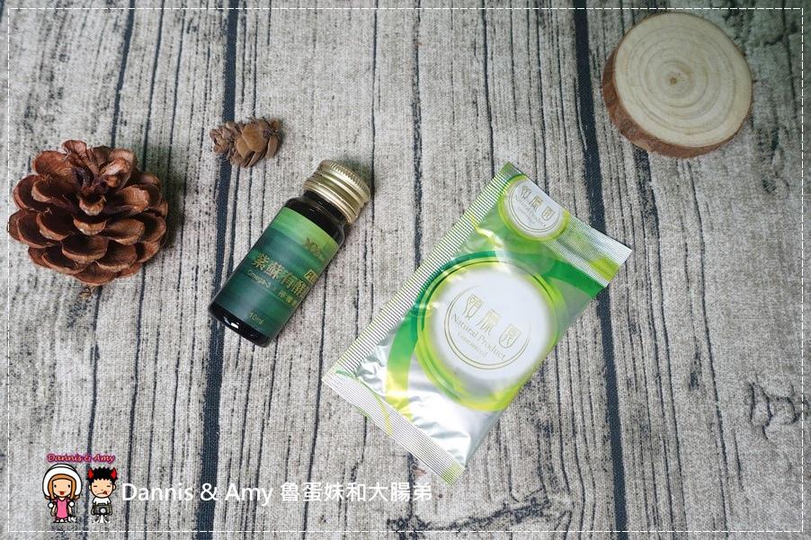 20160811《飲品 》 欣漾生醫紫蘇有酵飲 滿足omega-3需求喝進黃金比例為您的健康把關︱  (10).jpg