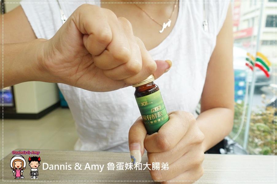20160811《飲品 》 欣漾生醫紫蘇有酵飲 滿足omega-3需求喝進黃金比例為您的健康把關︱  (16).jpg