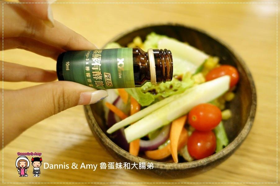 20160811《飲品 》 欣漾生醫紫蘇有酵飲 滿足omega-3需求喝進黃金比例為您的健康把關︱  (25).jpg