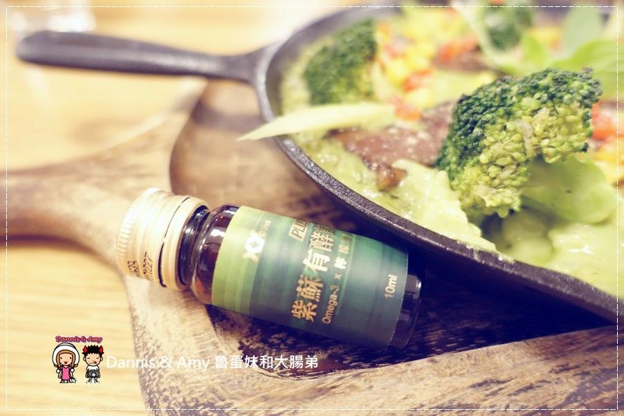 20160811《飲品 》 欣漾生醫紫蘇有酵飲 滿足omega-3需求喝進黃金比例為您的健康把關︱  (26).jpg