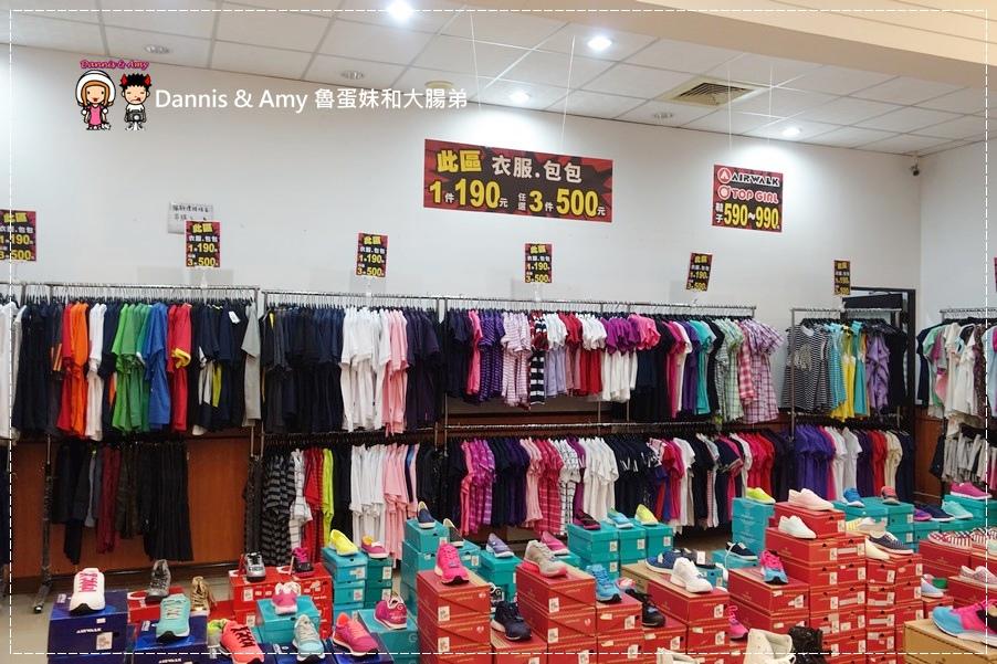 20160819《新竹公道五路特賣會 》國際運動鞋品牌NIKE、Converse、Reebok、adidas 4折起, TOP GIRL服飾3件500元,日本童鞋 (1).jpg