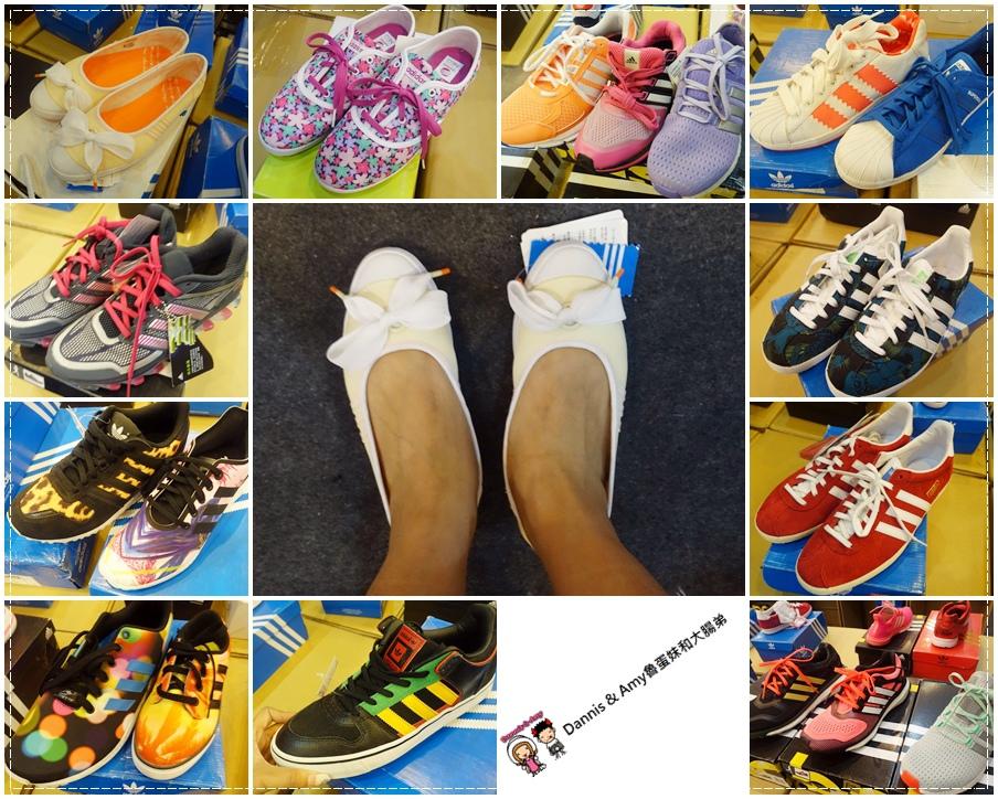 20160819《新竹公道五路特賣會 》國際運動鞋品牌NIKE、Converse、Reebok、adidas 4折起, TOP GIRL服飾3件500元,日本童鞋 (6).jpg