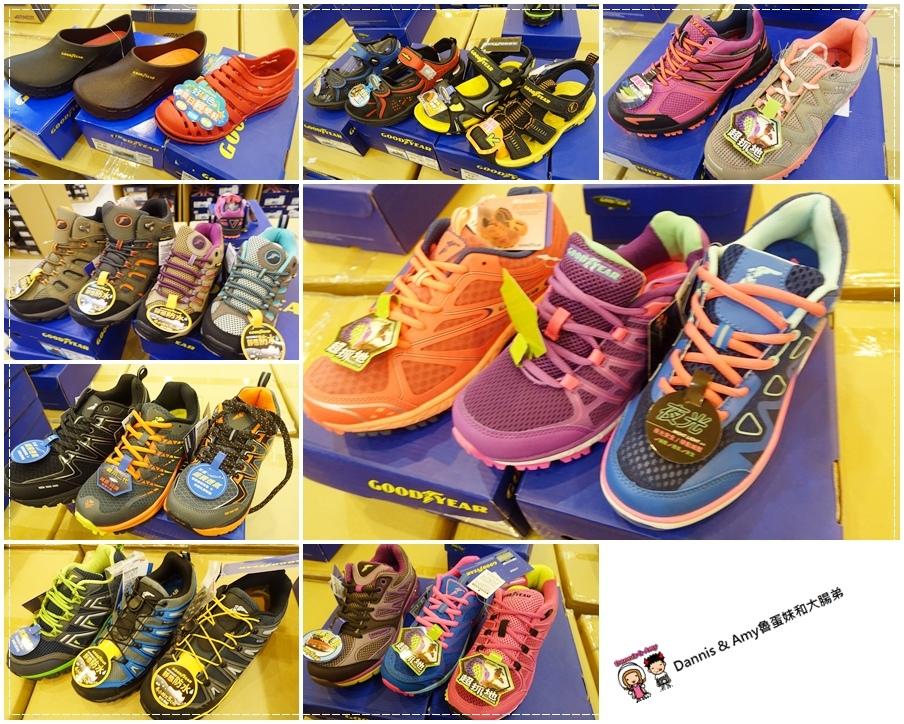 20160819《新竹公道五路特賣會 》國際運動鞋品牌NIKE、Converse、Reebok、adidas 4折起, TOP GIRL服飾3件500元,日本童鞋 (22).jpg