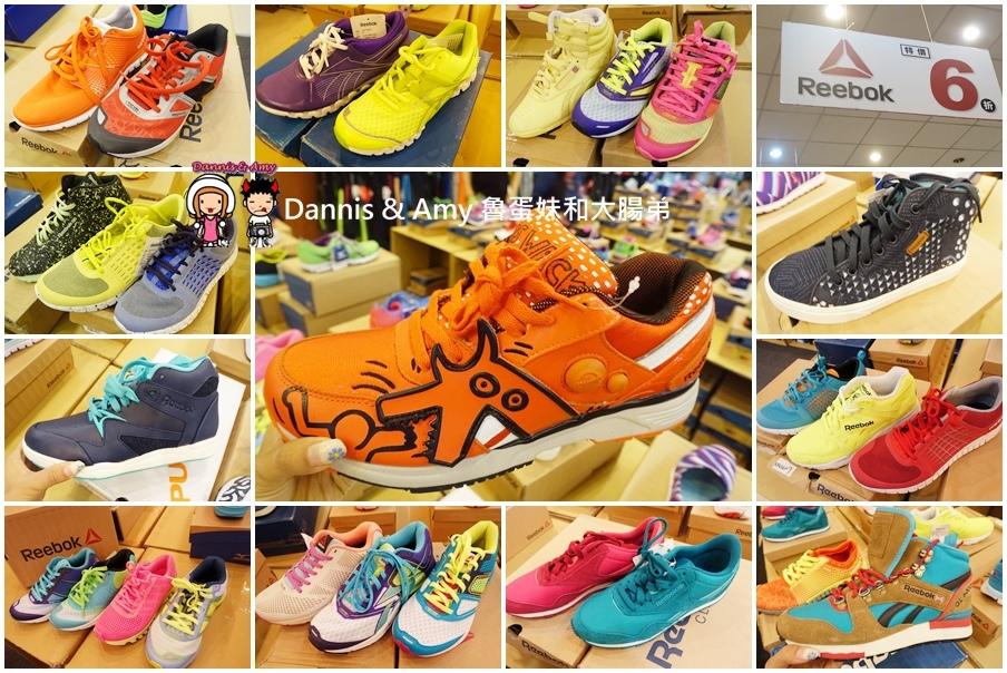 20160819《新竹公道五路特賣會 》國際運動鞋品牌NIKE、Converse、Reebok、adidas 4折起, TOP GIRL服飾3件500元,日本童鞋 (23).jpg