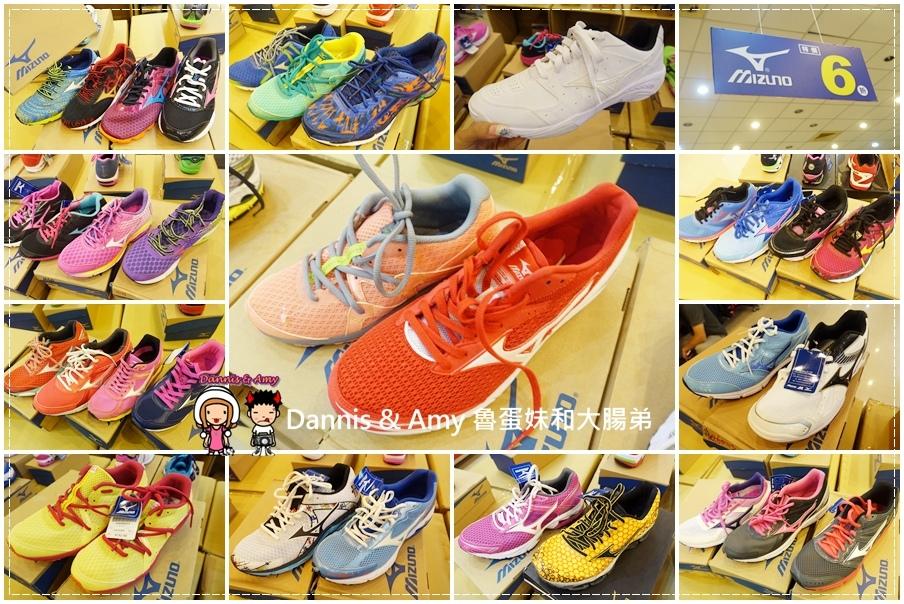 20160819《新竹公道五路特賣會 》國際運動鞋品牌NIKE、Converse、Reebok、adidas 4折起, TOP GIRL服飾3件500元,日本童鞋 (24).jpg