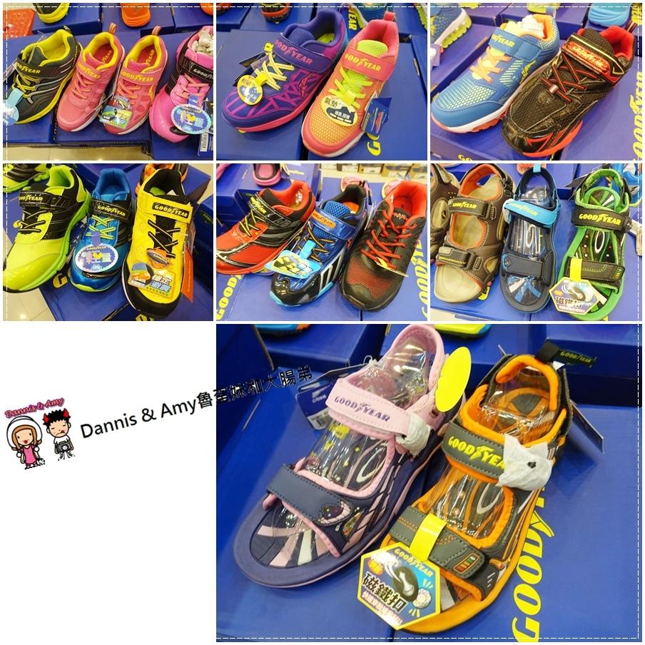 20160819《新竹公道五路特賣會 》國際運動鞋品牌NIKE、Converse、Reebok、adidas 4折起, TOP GIRL服飾3件500元,日本童鞋 (29).jpg