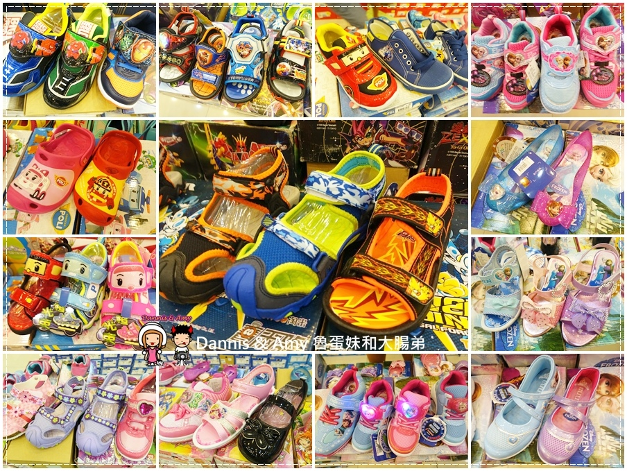 20160819《新竹公道五路特賣會 》國際運動鞋品牌NIKE、Converse、Reebok、adidas 4折起, TOP GIRL服飾3件500元,日本童鞋 (31).jpg
