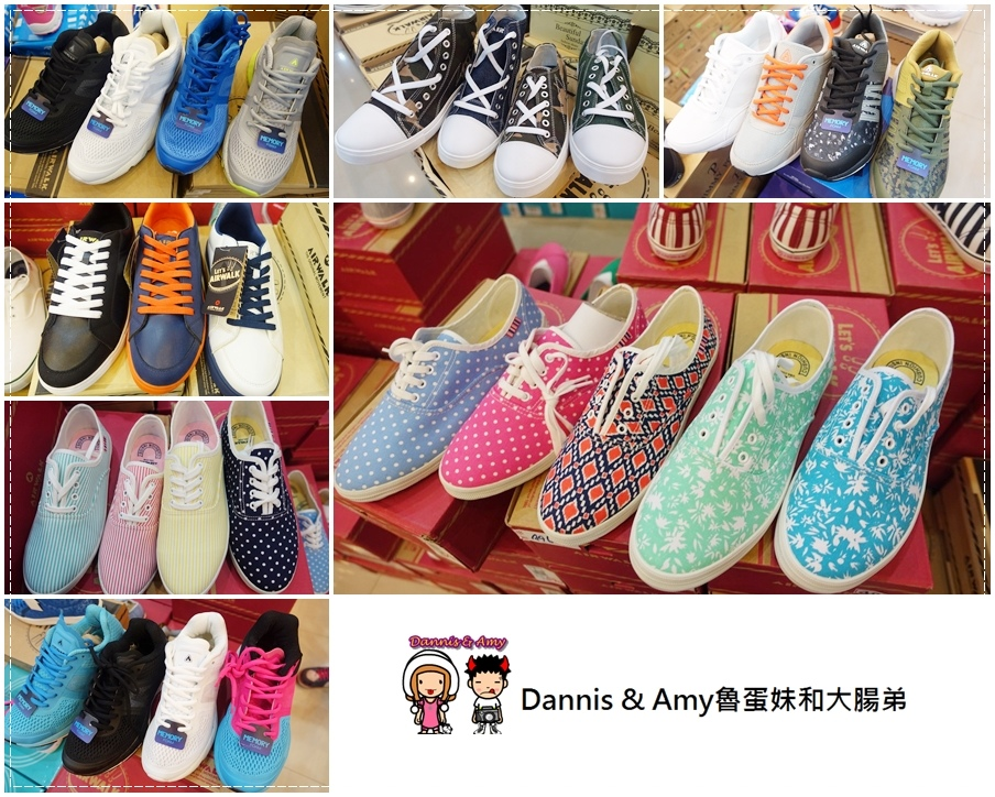 20160819《新竹公道五路特賣會 》國際運動鞋品牌NIKE、Converse、Reebok、adidas 4折起, TOP GIRL服飾3件500元,日本童鞋 (34).jpg
