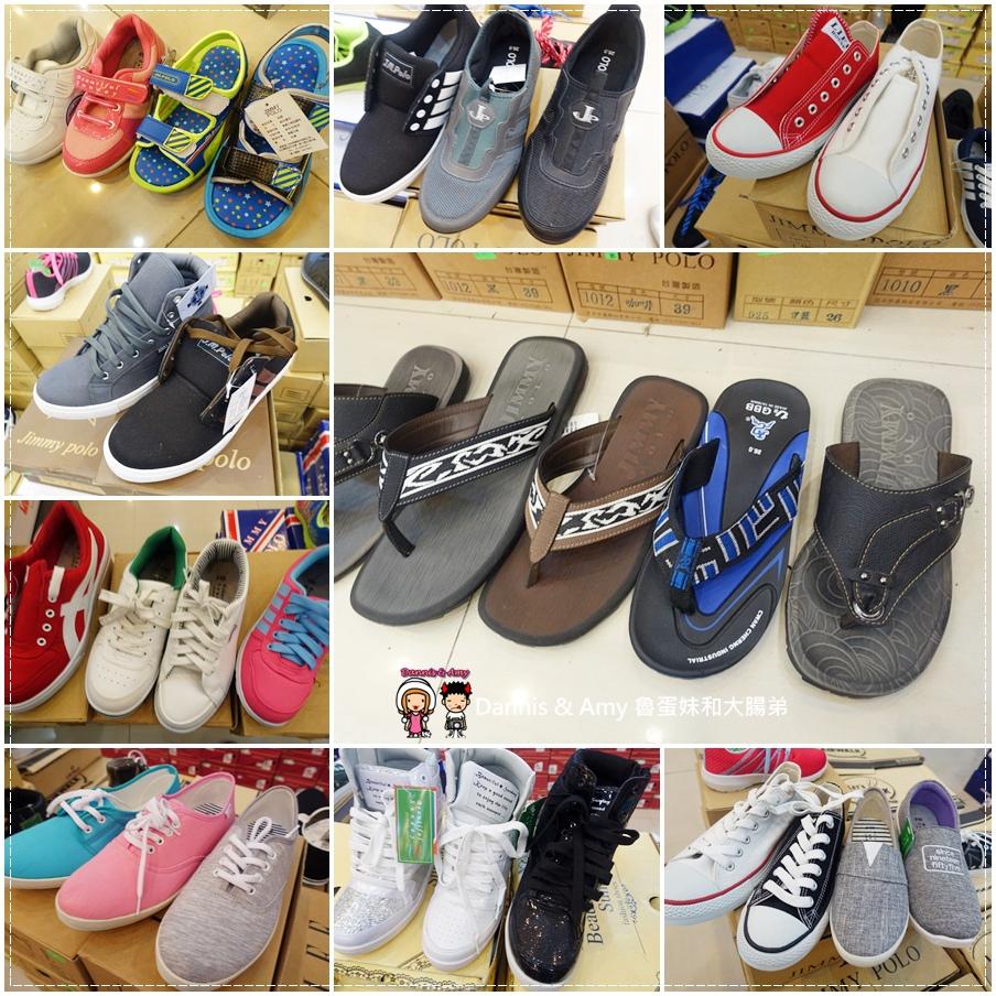 20160819《新竹公道五路特賣會 》國際運動鞋品牌NIKE、Converse、Reebok、adidas 4折起, TOP GIRL服飾3件500元,日本童鞋 (35).jpg