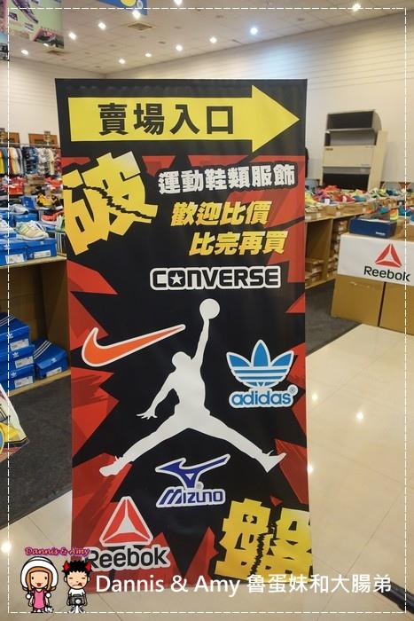 20160819《新竹公道五路特賣會 》國際運動鞋品牌NIKE、Converse、Reebok、adidas 4折起, TOP GIRL服飾3件500元,日本童鞋 (54).jpg