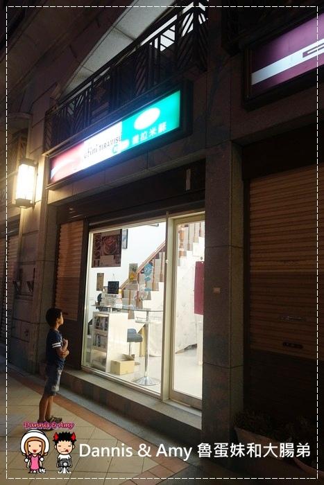 20160824《新竹甜点推荐》Safini TIRAMISU 莎费尼纯义风提拉米苏。原味。酒味。草苺。开心果。综合莓果︱每日限量手工製作。可宅配可到店自取~附影片 (5).jpg