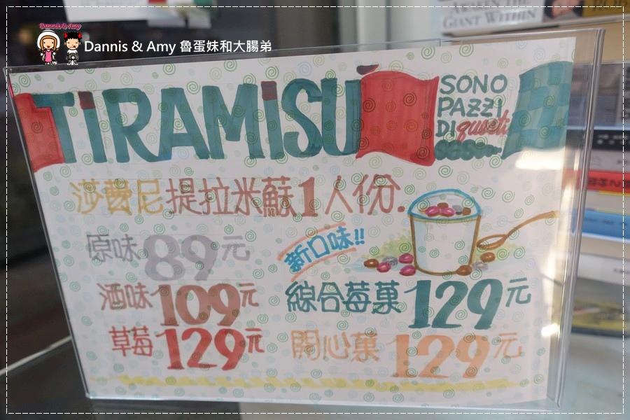 20160824《新竹甜点推荐》Safini TIRAMISU 莎费尼纯义风提拉米苏。原味。酒味。草苺。开心果。综合莓果︱每日限量手工製作。可宅配可到店自取~附影片 (7).jpg