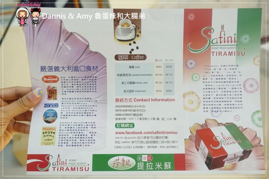 20160824《新竹甜點推薦》Safini TIRAMISU 莎費尼純義風提拉米蘇。原味。酒味。草苺。開心果。綜合莓果︱每日限量手工製作。可宅配可到店自取~附影片 (12).jpg