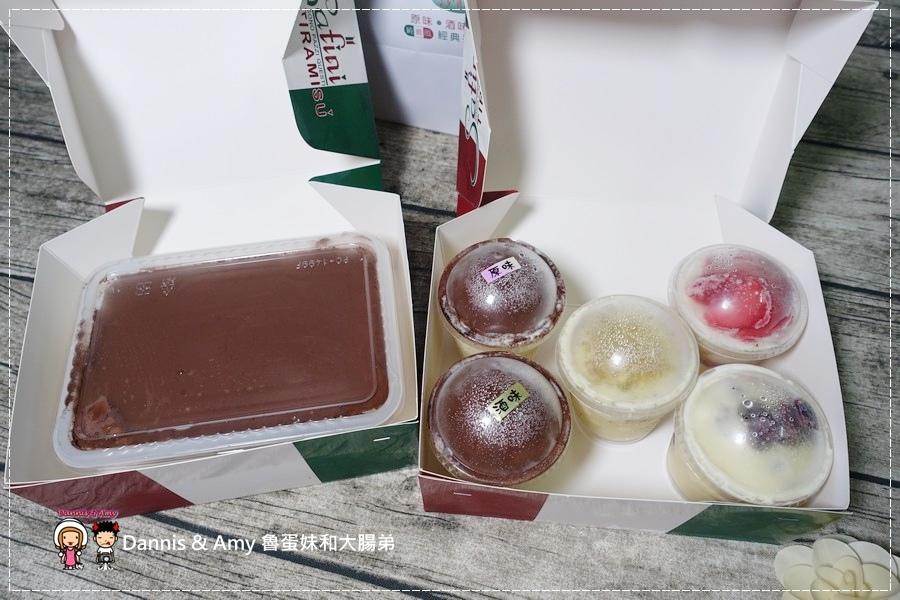 20160824《新竹甜點推薦》Safini TIRAMISU 莎費尼純義風提拉米蘇。原味。酒味。草苺。開心果。綜合莓果︱每日限量手工製作。可宅配可到店自取~附影片 (17).jpg