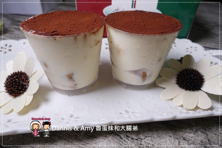 20160824《新竹甜點推薦》Safini TIRAMISU 莎費尼純義風提拉米蘇。原味。酒味。草苺。開心果。綜合莓果︱每日限量手工製作。可宅配可到店自取~附影片 (29).jpg