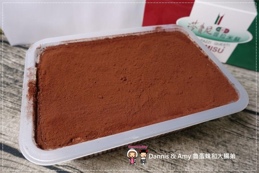 20160824《新竹甜點推薦》Safini TIRAMISU 莎費尼純義風提拉米蘇。原味。酒味。草苺。開心果。綜合莓果︱每日限量手工製作。可宅配可到店自取~附影片 (30).jpg