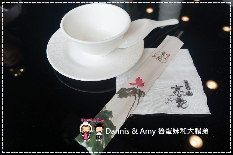 20160813《新竹食品路餐廳》 京龍港式飲茶港式點心  ︱附影片 (13).jpg