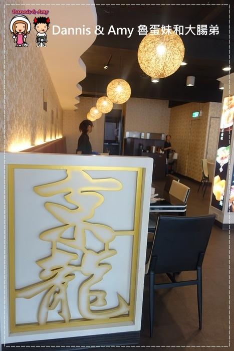 20160813《新竹食品路餐廳》 京龍港式飲茶港式點心  ︱附影片 (39).jpg