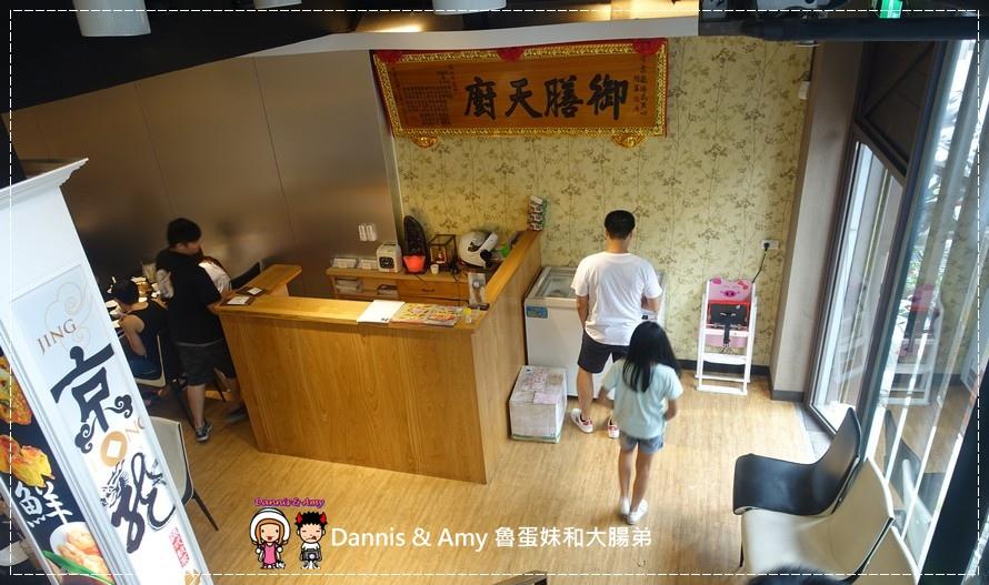 20160813《新竹食品路餐廳》 京龍港式飲茶港式點心  ︱附影片 (41).jpg