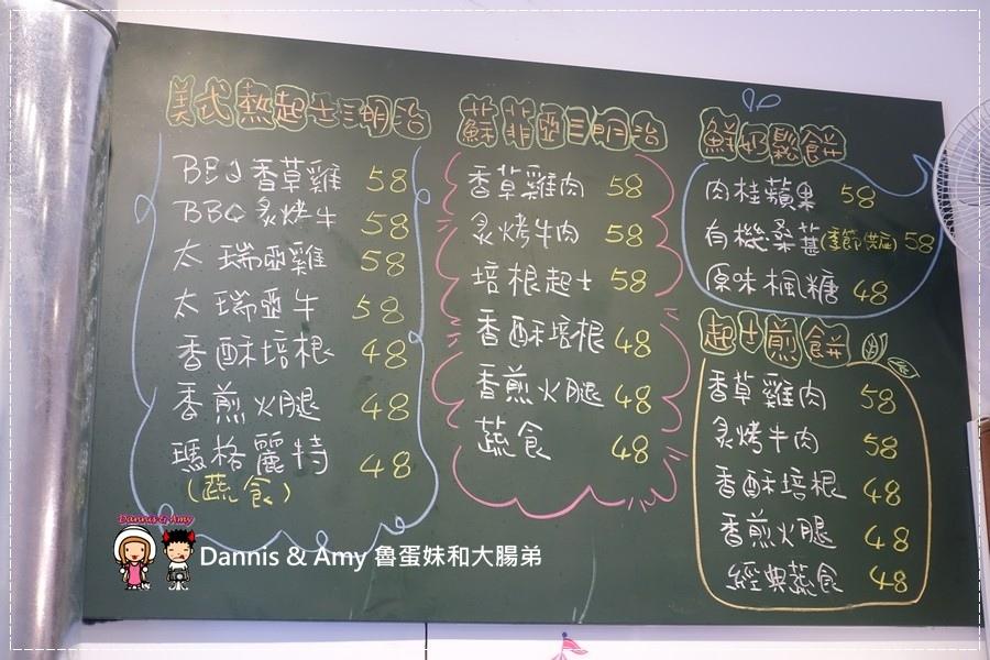 20160826《台中早餐分享》蘇菲亞的早晨 建康的美式早午餐。美式熱起司三明治。起士煎餅。輕食三明治︱ 台中金典酒店旁 ~吃吃吃影片 (27).jpg