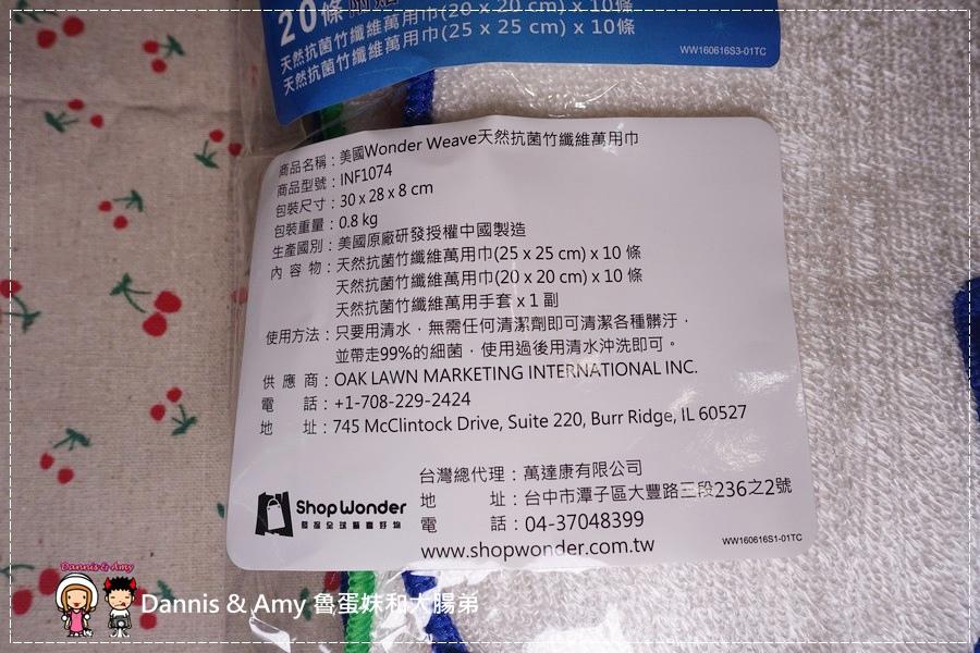 20160905《廚房法寶》美國Wonder Weave天然抗菌竹纖維萬用巾那裏買?新的清潔方式讓你把化學清潔劑收起來︱開箱影片 (3).jpg