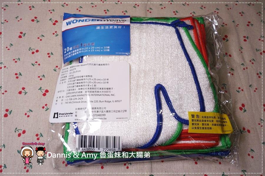 20160905《廚房法寶》美國Wonder Weave天然抗菌竹纖維萬用巾那裏買?新的清潔方式讓你把化學清潔劑收起來︱開箱影片 (4).jpg