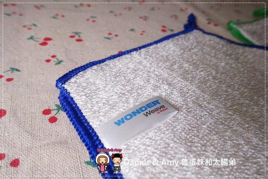 20160905《廚房法寶》美國Wonder Weave天然抗菌竹纖維萬用巾那裏買?新的清潔方式讓你把化學清潔劑收起來︱開箱影片 (7).jpg