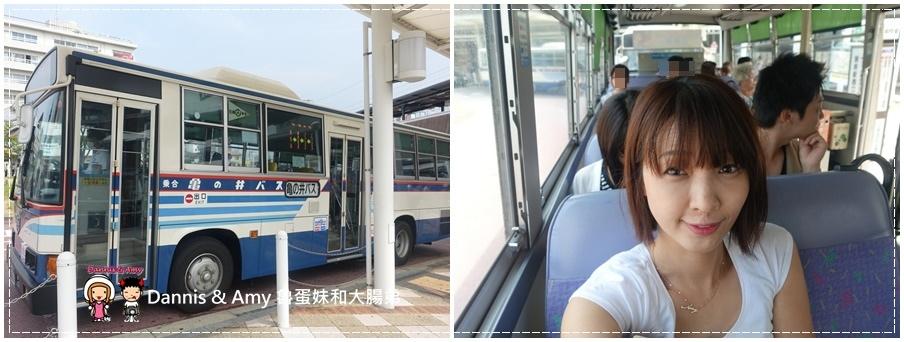20160903《新竹接睫毛》水女孩美睫美甲沙龍x出國玩的偽素顏接睫分享︱ (4).jpg