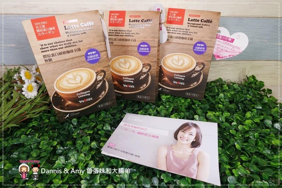 20160731《喝的保養》美之選膠原蛋白肽-無糖咖啡拿鐵 如果戒不掉咖啡就來點不一樣的方式keep美麗| (3).jpg