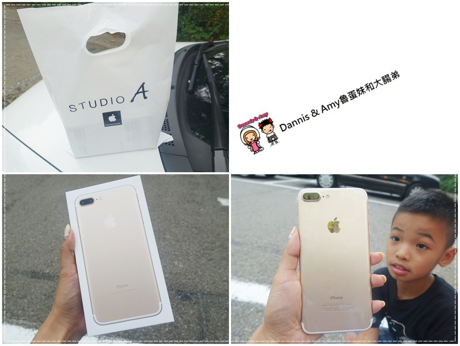 20160916《iPhone 7 Plus開箱》蘋果新上市Apple iPhone 7 Plus x 小豪手機包膜心得分享 ︱金色。銀色。玫瑰色。消光黑。黑曜石大家愛那色(附隨手拍影片) (3).jpg