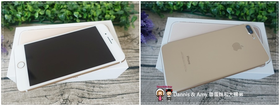 20160916《iPhone 7 Plus開箱》蘋果新上市Apple iPhone 7 Plus x 小豪手機包膜心得分享 ︱金色。銀色。玫瑰色。消光黑。黑曜石大家愛那色(附隨手拍影片) (4).jpg