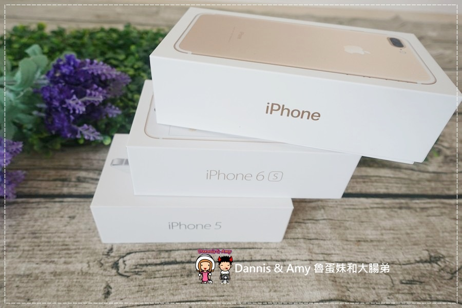 20160916《iPhone 7 Plus開箱》蘋果新上市Apple iPhone 7 Plus x 小豪手機包膜心得分享 ︱金色。銀色。玫瑰色。消光黑。黑曜石大家愛那色(附隨手拍影片) (16).jpg