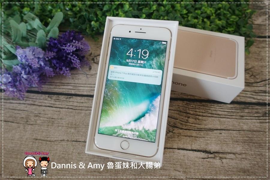 20160916《iPhone 7 Plus開箱》蘋果新上市Apple iPhone 7 Plus x 小豪手機包膜心得分享 ︱金色。銀色。玫瑰色。消光黑。黑曜石大家愛那色(附隨手拍影片) (22).jpg
