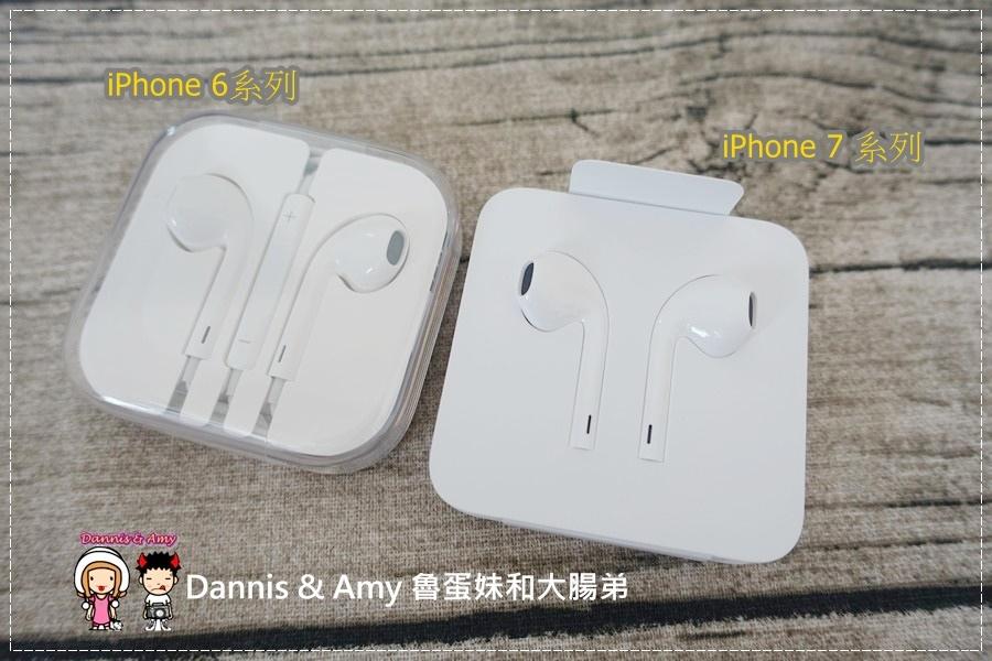 20160916《iPhone 7 Plus開箱》蘋果新上市Apple iPhone 7 Plus x 小豪手機包膜心得分享 ︱金色。銀色。玫瑰色。消光黑。黑曜石大家愛那色(附隨手拍影片) (34).jpg