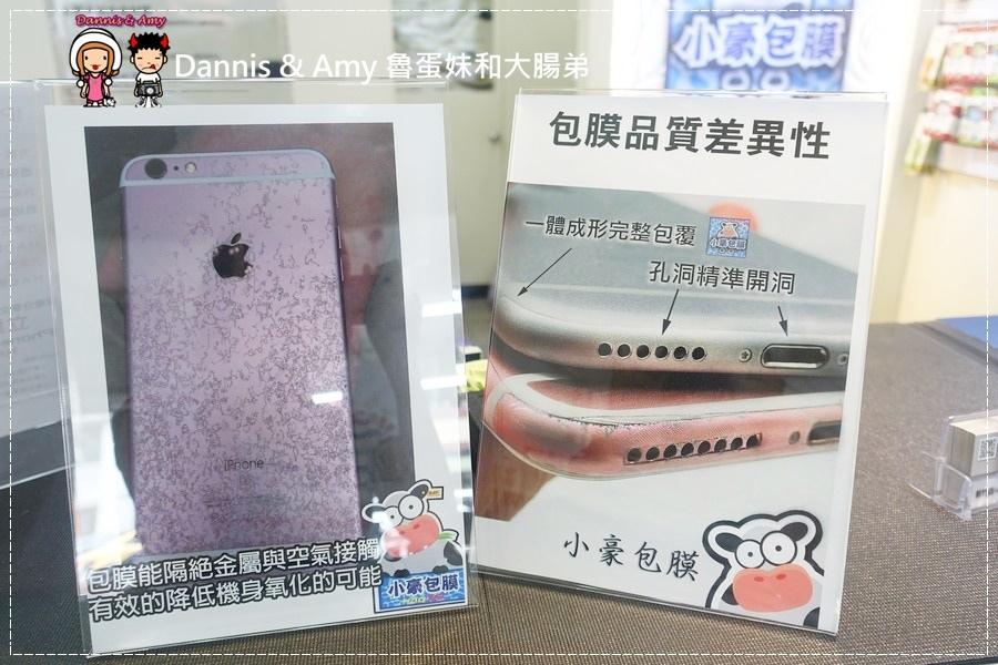 20160916《iPhone 7 Plus開箱》蘋果新上市Apple iPhone 7 Plus x 小豪手機包膜心得分享 ︱金色。銀色。玫瑰色。消光黑。黑曜石大家愛那色(附隨手拍影片) (53).jpg