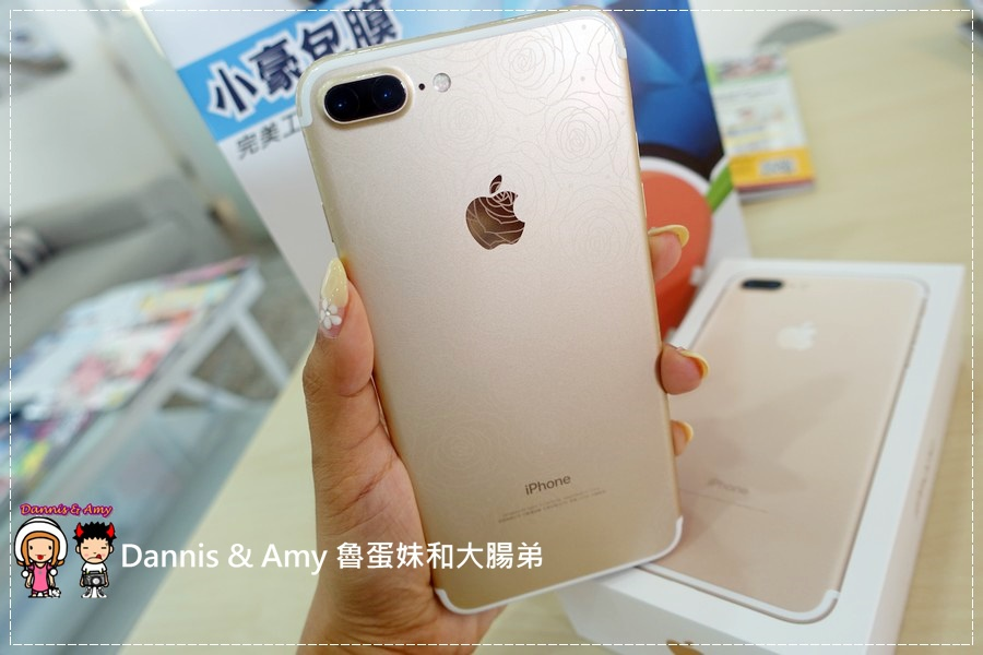 20160916《iPhone 7 Plus開箱》蘋果新上市Apple iPhone 7 Plus x 小豪手機包膜心得分享 ︱金色。銀色。玫瑰色。消光黑。黑曜石大家愛那色(附隨手拍影片) (57).jpg