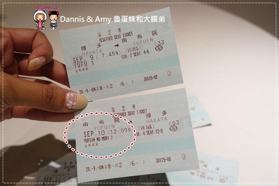 20160909《2016日本東西不見怎麼辦?》iPhone5 湯布院遺失失蹤記x一個人的冒險親身經驗談︱ (15).jpg