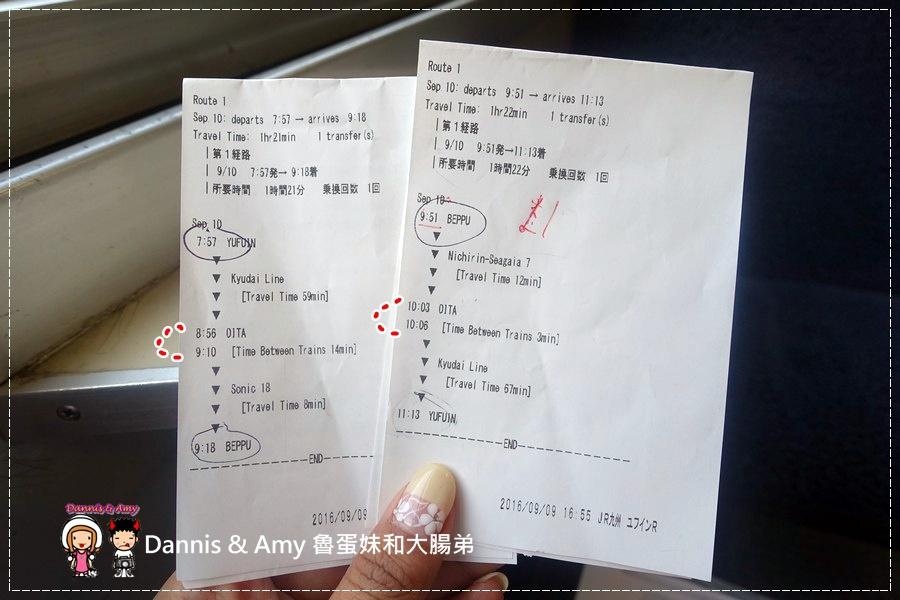20160909《2016日本東西不見怎麼辦?》iPhone5 湯布院遺失失蹤記x一個人的冒險親身經驗談︱ (21).jpg