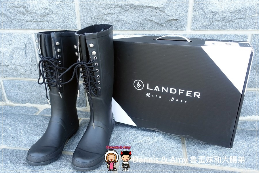 20160928《流行穿搭》LANDFER雨靴 是雨鞋也是睛天可穿的時尚長靴︱附開箱影片 (7).jpg