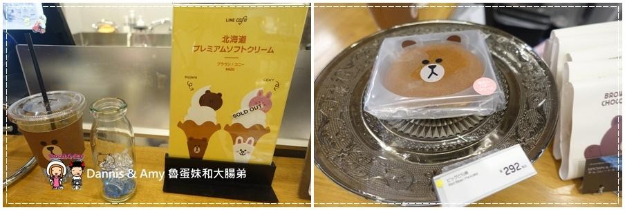 20160908《福岡天神景點》LINE FRIENDS CAFE & STORE 福岡天神店 超級好拍照的景點之一 ︱ (2).jpg