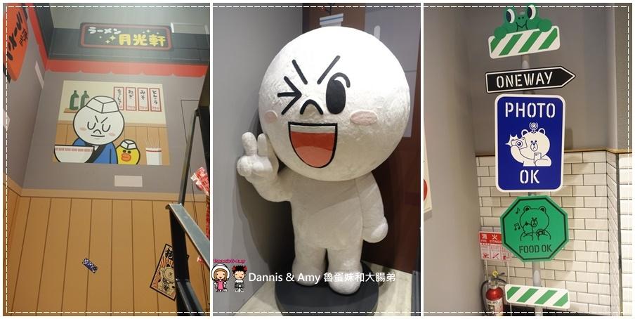 20160908《福岡天神景點》LINE FRIENDS CAFE & STORE 福岡天神店 超級好拍照的景點之一 ︱ (3).jpg