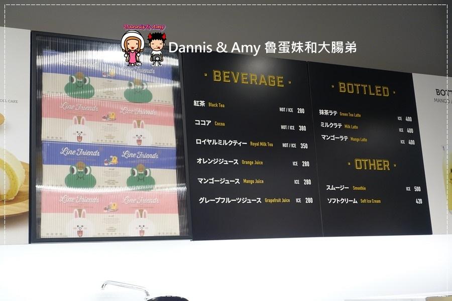 20160908《福岡天神景點》LINE FRIENDS CAFE & STORE 福岡天神店 超級好拍照的景點之一 ︱ (28).jpg