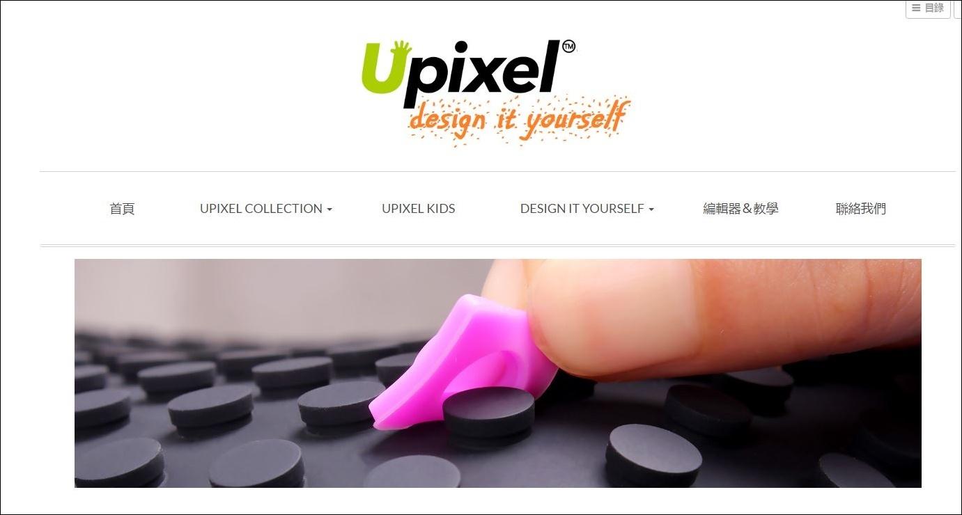20161006《流行配件》Upixel 像素包x像素方塊。是積木方塊?。還是帶著走獨一無二的流行包包?︱親子包。情侶包。時尚包推薦(附影片) (40).JPG
