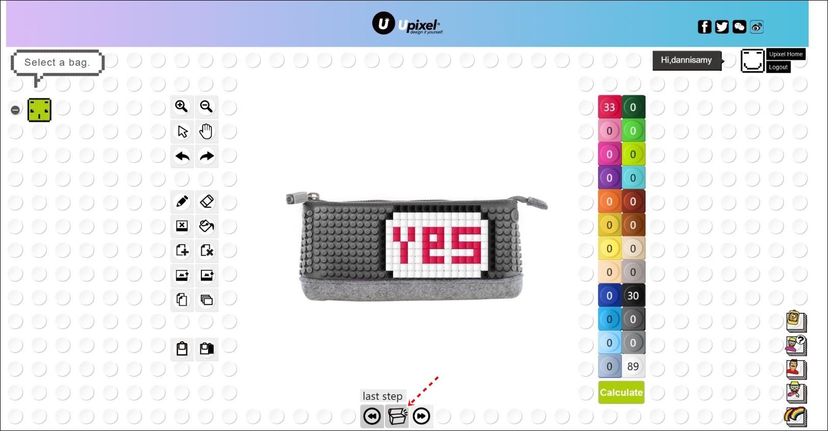 20161006《流行配件》Upixel 像素包x像素方塊。是積木方塊?。還是帶著走獨一無二的流行包包?︱親子包。情侶包。時尚包推薦(附影片) (42).JPG