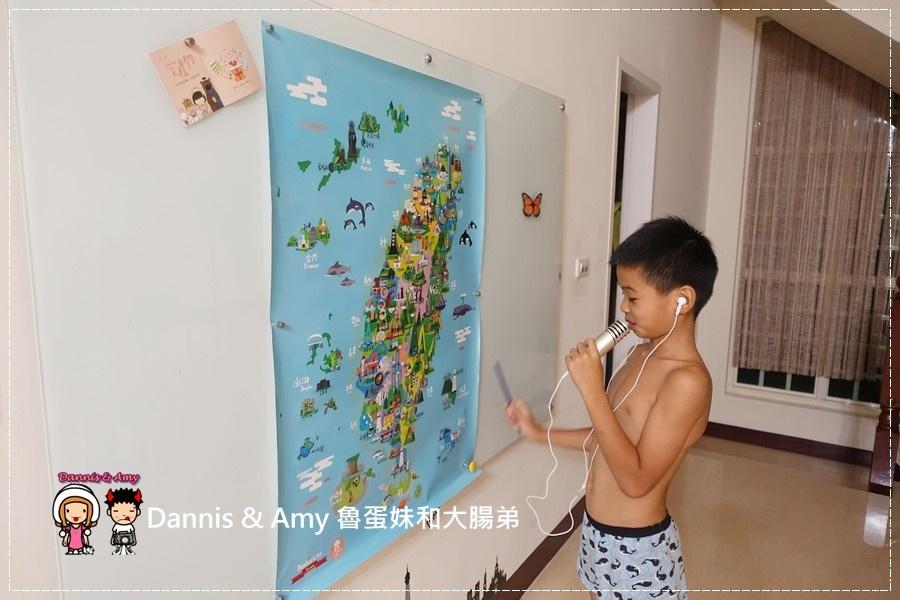 20160925《開箱文》愛禮物x Bucklist Taiwan 刮刮樂台灣地圖~跟著地圖去旅行從台灣開始︱影片 (1).jpg