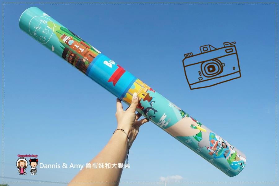 20160925《開箱文》愛禮物x Bucklist Taiwan 刮刮樂台灣地圖~跟著地圖去旅行從台灣開始︱影片 (4).jpg